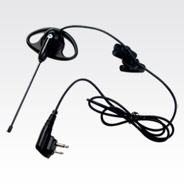 56518 - Earpiece with Boom Microphone