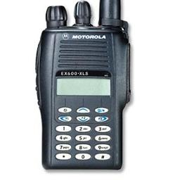 EX600XLS VHF 160 Channel Compact Portable Radio