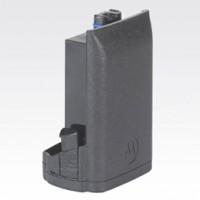 NNTN7038 - IMPRES IP67 Li-ion 2900 MaH Radio Battery