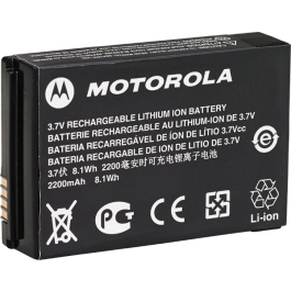 PMNN4468 - Li-Ion 2300Mah High Capacity Battery