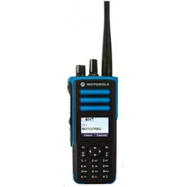 Motorola MOTOTRBO XPR7580e CSA IS Two Way Radio
