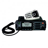 Motorola APX1500 UHF P25 Mobile Radio